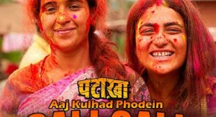 Get Gali Gali Song of Movie Pataakha