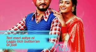 Kulwinder Billa Song Tich Button