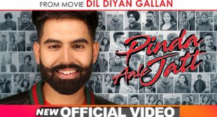 Pinda Aale Jatt Lyrics – Parmish Verma – LyricsBELL