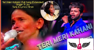 TERI MERI KAHANI LYRICS – R Joy | Latest Hindi Album Song