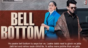 बेल बॉटम Bell Bottom Lyrics – Baani Sandhu Ft Mankirt Aulakh