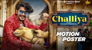 Challiya Hindi Lyrics – Gulzaar Chhaniwala